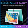 Original genuine 10 core 4+64G Android 8.0 10-inch tablet computer suitable for office game computer portable 8