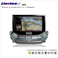 for chevrolet for holden malibu 2012 2013 car android multimedia radio cd dvd player gps navigation audio video stereo