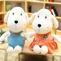 nice 1pc 30506590cm small sheep toy pillow cartoon cute sheep doll children birthday gift lovely sheep doll girls toys gifts