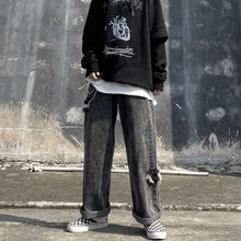 Jeans Ins Trendy Straight-Leg Trousers Retro Street Make Old Ripped Dark Harajuku Loose Pants for Me