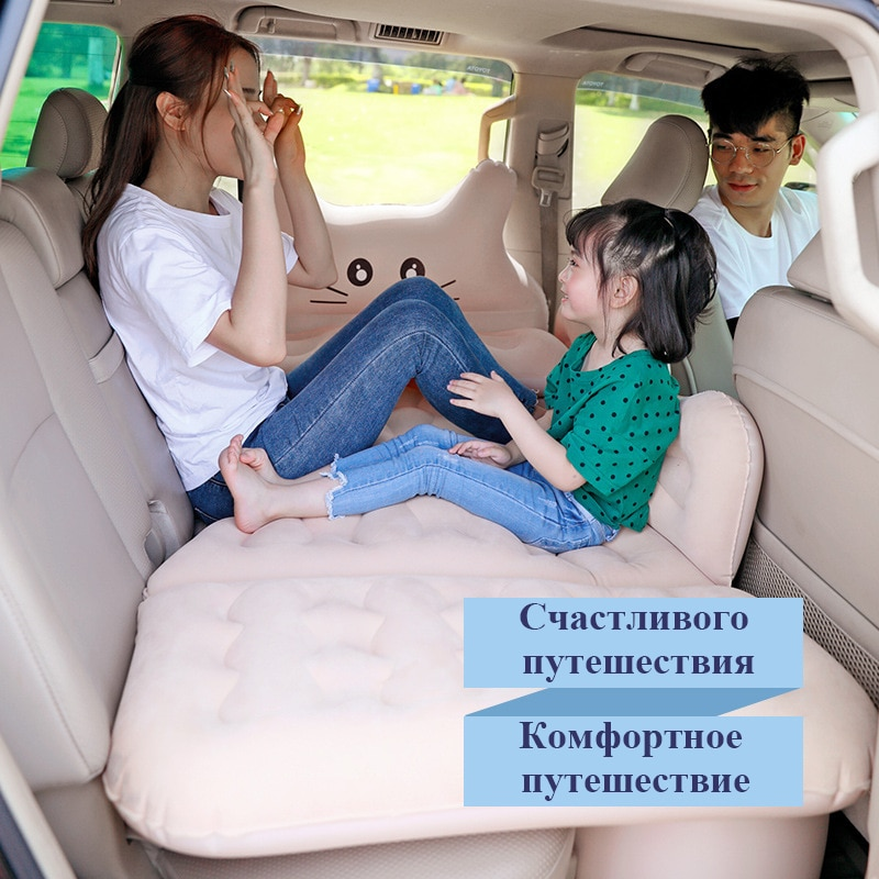 Multifunctional Car inflatable bed car accessories inflatable car bed for back seat travel goods travel bed outdoor camping matt enlarge