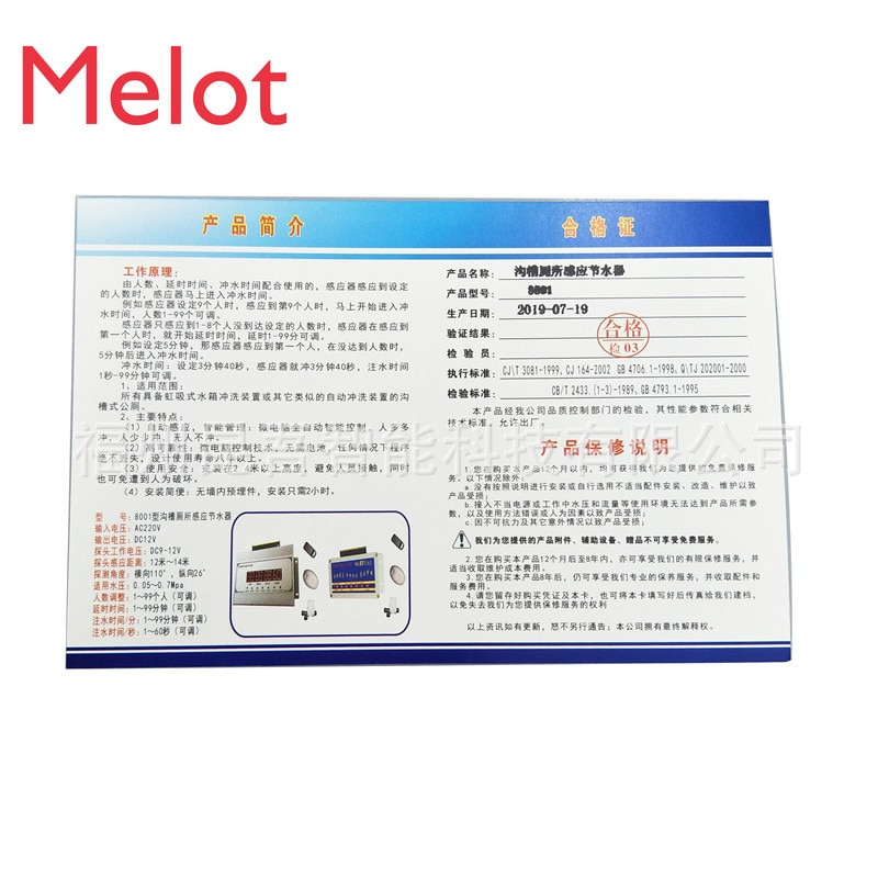 School Urine Groove Groove Groove Type Public Toilet Flushing Sensor Infrared with Remote Control Sensor Flushing enlarge
