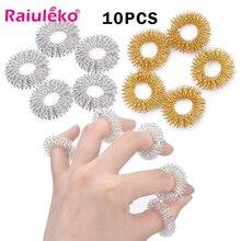 10 pièces doigt masseur acupression main Massage anneau soulagement de la douleur Stress doigt perdre du poids main se détendre pour les soins de santé 2 couleur