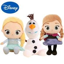 Originele Disney 30Cm Bevroren 2 Pluche Elsa Anna Prinses Pop Versie Jeugd Soft Toys Voor Verjaardag Kerstmis Nieuwjaar present