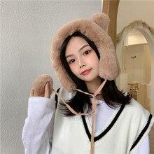 Cute Girl Girls Cute Cartoon Plush Ushanka Women's Winter Bear Ears Furry Ball Cotton Padded Warm Ha
