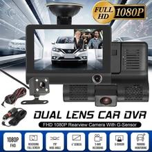 Caméra DVR pour voiture à 3 lentilles   Full HD 1080P 4.0 pouces, trois caméras IPS tableau de bord, caméra conduite enregistreur vidéo, accessoires de voiture