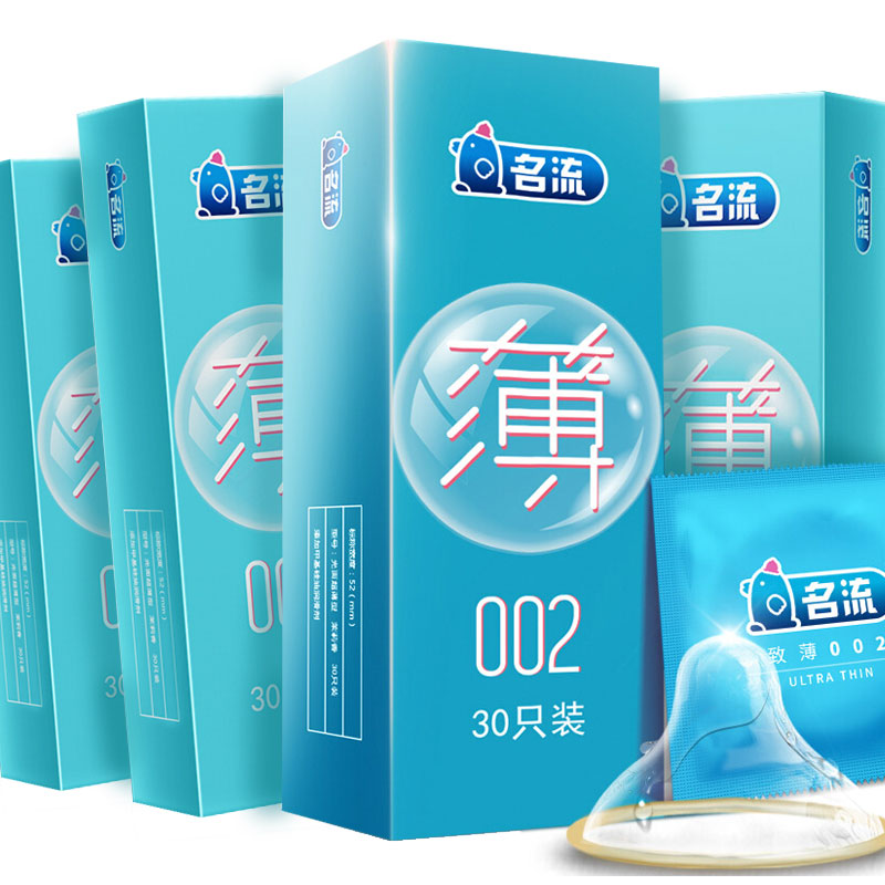 Ультратонкие презервативы PERSONAGE 002 со смазкой, 120 шт., контрацептивы, интимные игрушки для мужчин