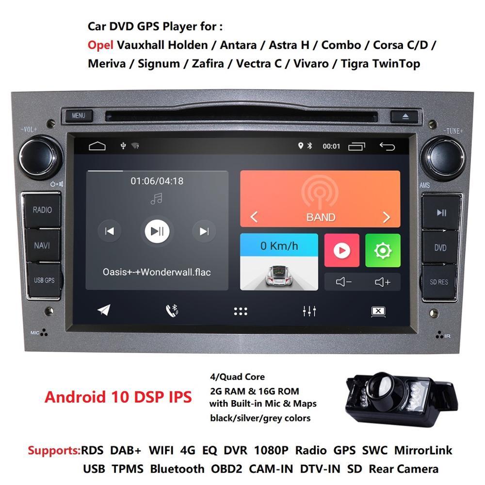 2din Android 10 CarDVD reproductor Multimedia navegación GPS para Opel Astra H Opel Combo Opel Corsa con CAN-BUS 2GRAM 4G RDS DSP DAB