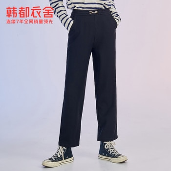 Handu Clothing House 2021 Spring New Women's Clothing Fashion Loose and Slimming High Waist Tapered Harem Casual Pants Pt9803