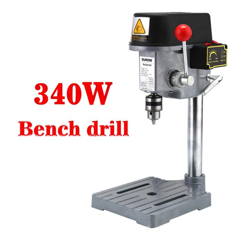 340 واط 220 فولت 0.6 مللي متر-6.5 مللي متر مصغرة متعددة الوظائف الصغيرة الكهربائية الحفر مقاعد البدلاء الصغيرة الحفر 1 قطعة ماكينة حفر المنزلية الص...