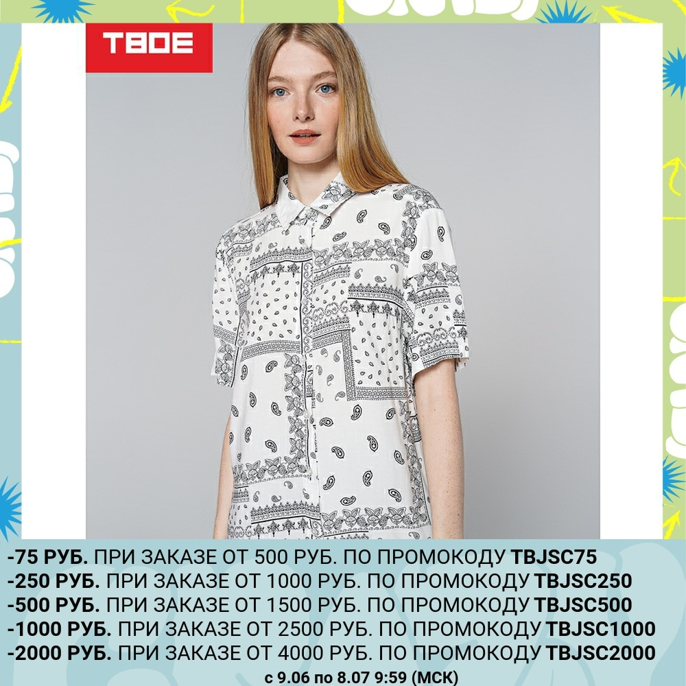 Блузка TBOE женская 100% Вискоза цвет белый
