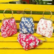 DIY Craft Metal Bag Handle Handbag Frame Kiss Clasp Lock Handle Arch For DIY Purse Bag Portable Hardware Accessories