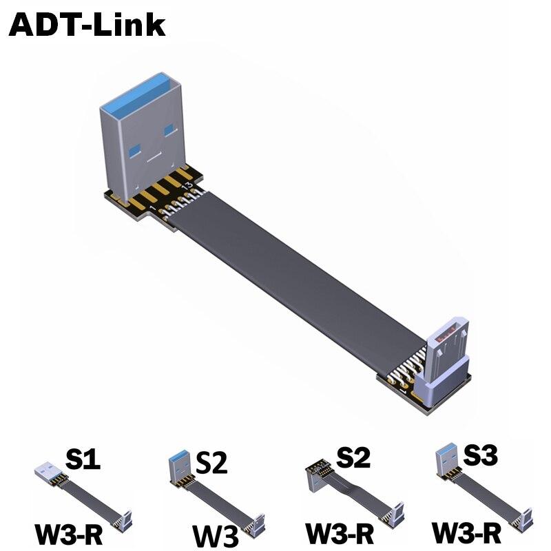 FPV-adaptador Micro USB 2,0 tipo A de 90 grados, 5cm-100cm, cinta FPC...