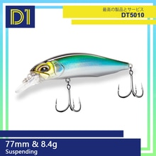Рыболовная приманка-гольян D1, приманка-воблер realis rozante с вибрацией для соленой воды, DT5010, 77 мм/8,4 г, подвесной Джеркбейт для морского окуня и щ...
