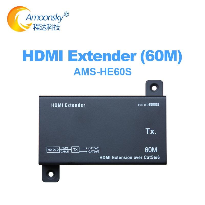 AMS-HE60S HDMI Extender sobre TCP IP 60m FUll HD 1080P a través de UTP STP Cat5/5e/Cat6 por transmisor y receptor HDMI Rj45