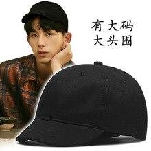 58-62cm 62-68cm große kopf Mann Große Größe Sonne Kappe Kurze Krempe Erreichte Hüte Cool hip Hop Snapback Hut Mann Plus Größe Baseball Caps