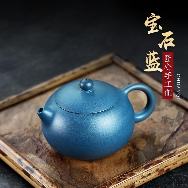 ★اثنين 】 yixing أوصى نقية دليل إبريق الشاي المنزل الزي عموم يي الياقوت الأزرق شي شي 250 cc