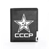 soviet union %d1%81%d0%be%d0%b2%d0%b5%d1%82%d1%81%d0%ba%d0%b8%d0%b9 %d1%81%d0%be%d1%8e%d0%b7 cccp printing black pu leather wallet men women cool bifold credit card holder short purse male gift