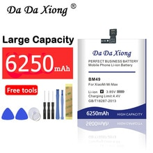 100% neue Hohe qualität 6100mAh BM49 Batterie für Xiao mi mi Max Ersatz handy batterie