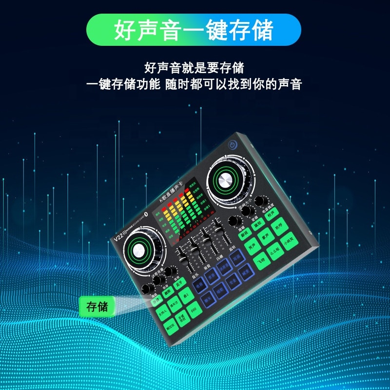Professional Quality V22 Sound Card Factory Price Home Studio Equipment Recording Soundcards enlarge