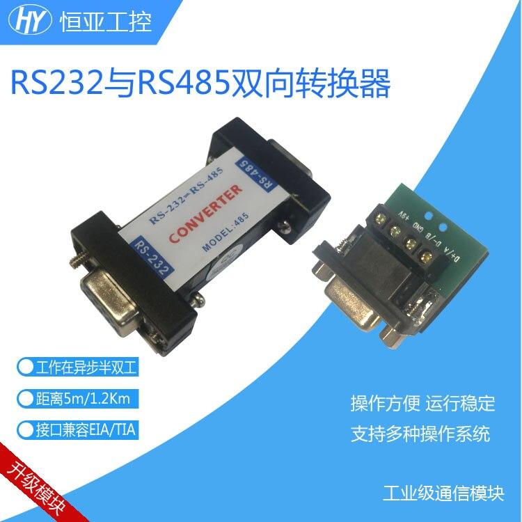 Módulo de comunicación 232 a 485/módulo 485 a 232/USB a 485 a línea serie TTL/descarga SCM