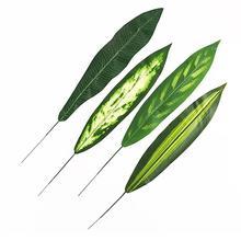 Feuille artificielle décorative brésilienne   Fausse feuille artificielle réaliste, plante pour décoration de mariage, de maison, de bureau, de jardin