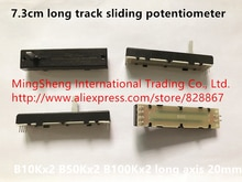 Original nouveau 100% table 7.3cm longue piste potentiomètre coulissant B10Kx2 B50kx2 B100Kx2 axe long 20mm (interrupteur)