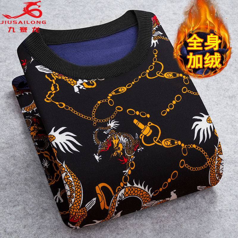 Autumn and winter men's plus velvet thick sweater young and middle-aged men's dragon bottoming shirt crew neck sweater sweater