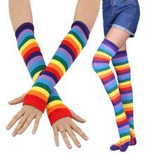 Femmes arc-en-ciel rayures sur genou cuisse bas bras plus chaud sans doigts gants ensemble déguisement Cosplay mascarade fête Costume