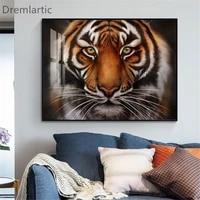 Toile dart mural personnalise de tigre a la mode  affiche imprimee  image  decoration de salon   20-1005-42-41