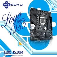 full new motherboard h510m mainboard support intel 1011 lga 1200 interface cpu nvme m 2 sata3 ssd dual channel ddr4 memory