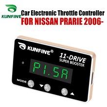 KUNFINE voiture contrôleur daccélérateur électronique accélérateur de course puissant Booster pour NISSAN PRARIE 2006-après Tuning pièces 11 Drive