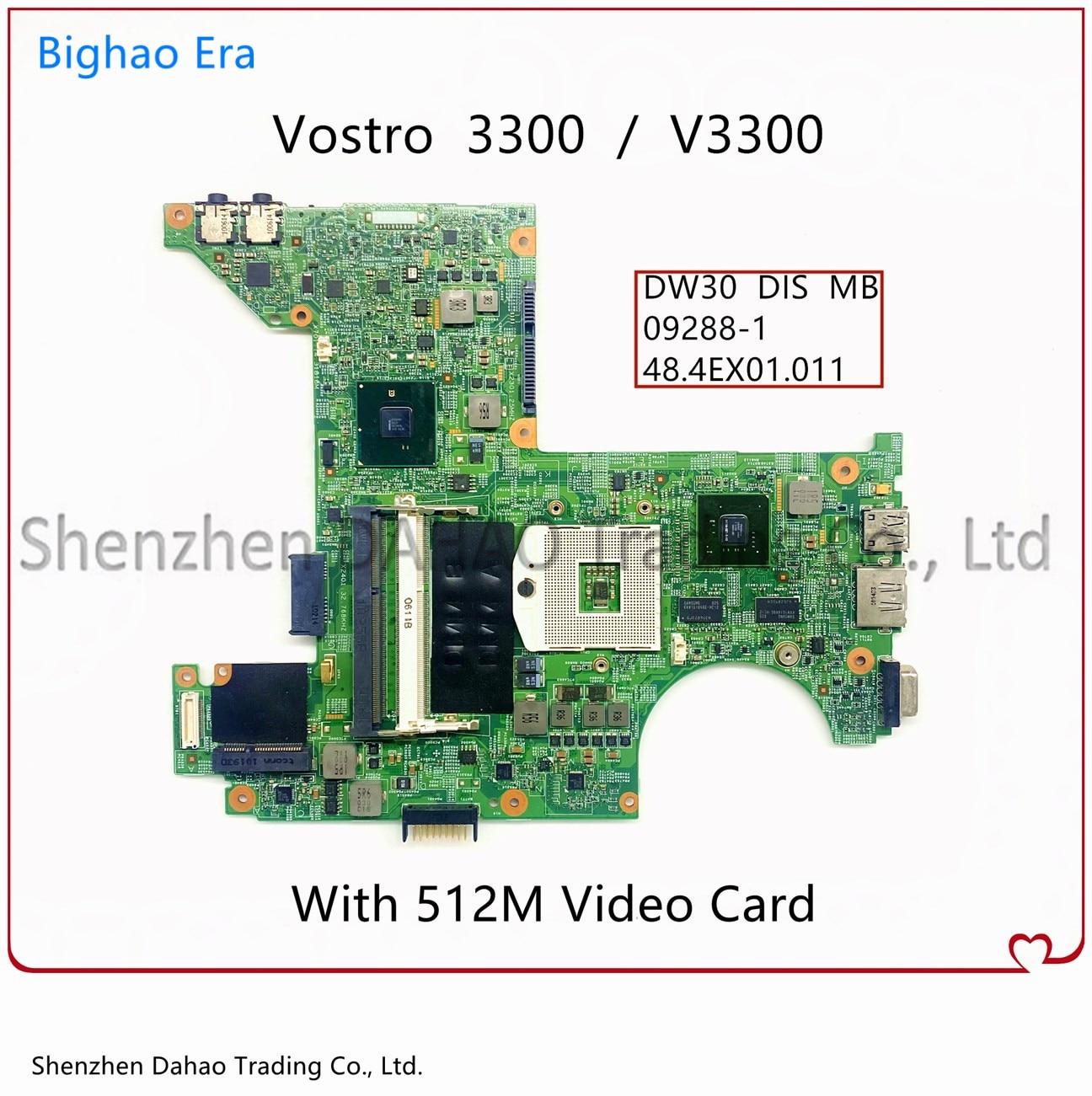 ل DELL Vostro 3300 V3300 اللوحة الأم للكمبيوتر المحمول ث/HM57 512M-GPU CN-05JR09 05JR09 09288-1 48.4EX01.011 اللوحة الرئيسية 100% اختبارها بالكامل