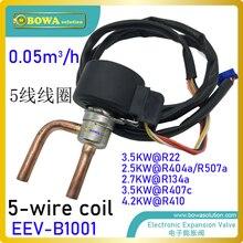 0.05m 3/h EEV avec bobine à 5 fils est installé dans la tuyauterie dinjection de liquide comme papillon des gaz pour refroidir le compresseur dans les unités de pompe à chaleur