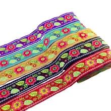 Ruban en coton jacquard pour vêtements   Ruban à coudre, pour dentelle, largeur 4cm, 7yards/lots, nouvelle collection