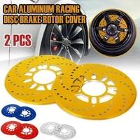 2pcs disc brake rotor cover for 14 drum brake decorative aluminum brake cover dust proof for auto rear wheel universal