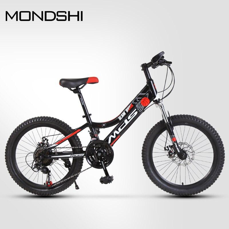 Mondshi20 inch mountain bike 21 speed disc brake shock absorption front fork