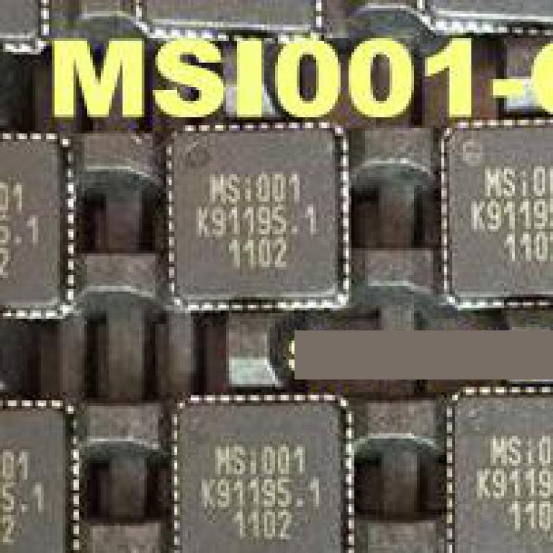new-5pcs-msi001-q40-c-ds-msi001-qfn