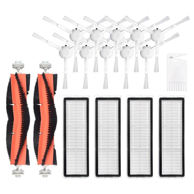 فلتر Hepa + فرشاة جانبية + فرشاة الأسطوانة الرئيسية ل شاومي دريمي F9 كنس استبدال أجزاء مكنسة كهربائية ، 17 قطعة