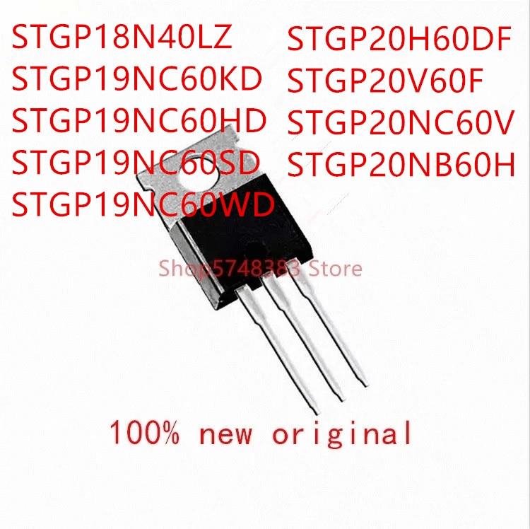 10PCS STGP18N40LZ STGP19NC60KD STGP19NC60HD STGP19NC60SD STGP19NC60WD STGP20H60DF STGP20V60F STGP20NC60V STGP20NB60H TO-220