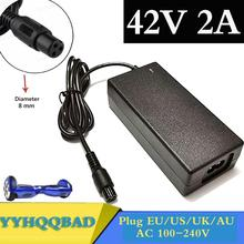 42V 2A Universal Battery Charger, 100-240VAC Power Supply for Self Balancing Scooter hoverboard char