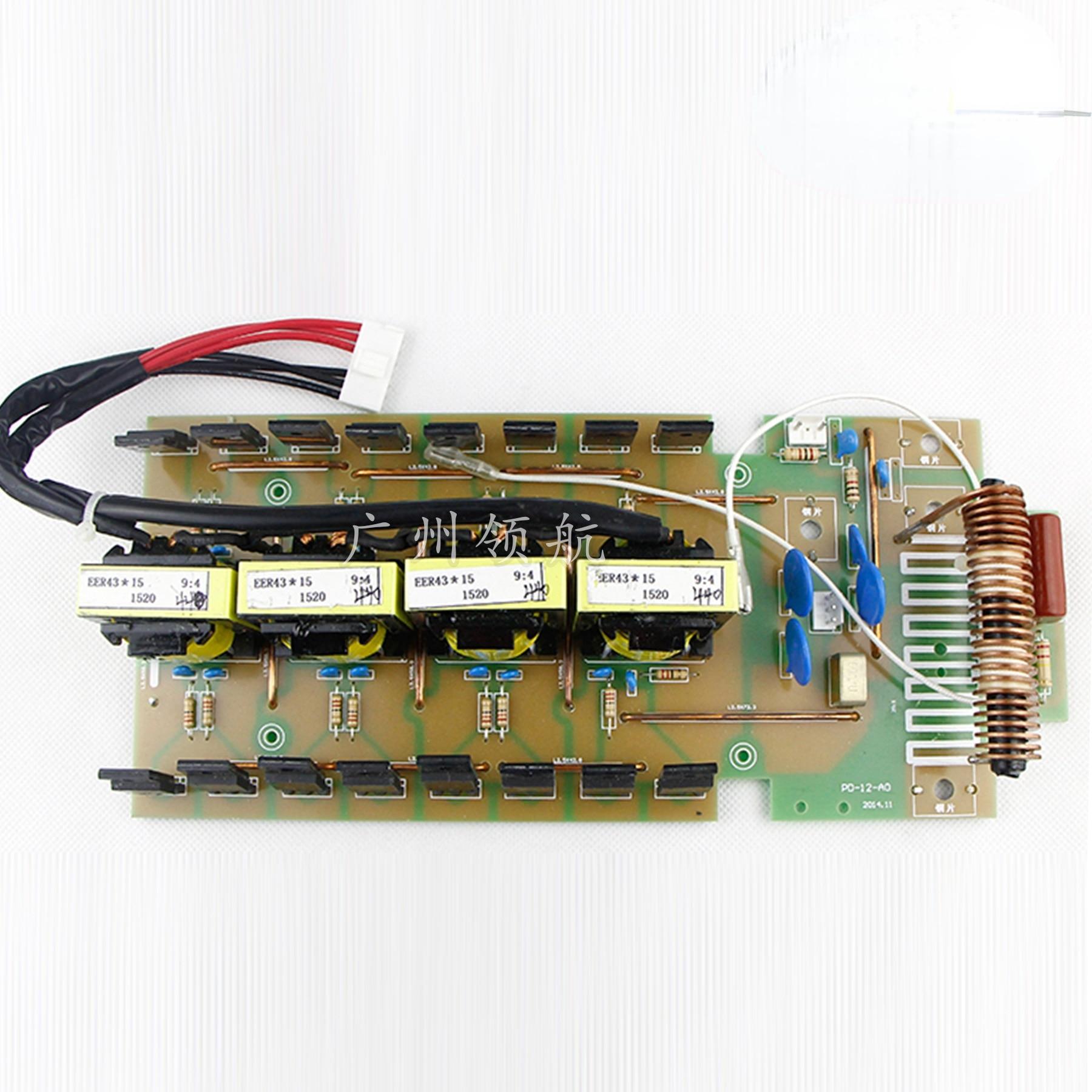 LGK/CUT-60/70 العاكس آلة قطع البلازما لوحة متوسطة لوحة دوائر كهربائية كاملة مع محول المعدل أنبوب