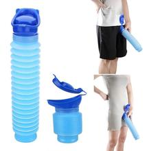 Outdoor Portable Urine Bag Women Men Children For Travel Camp Hiking Potty Foldable Camping Mobile E