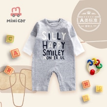 Car boy baby romper spring and autumn bodysuit baby going out to climb hip suit full moon clothes ma