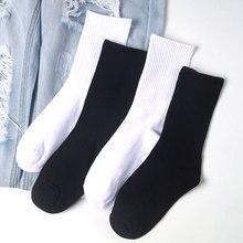 ผู้ชายถุงเท้าผ้าฝ้ายสีขาวสีดำสีเทา Breathable ยาวลูกเรือถุงเท้าร้านขายชุดชั้นในกีฬาผู้ชายสูงถ...