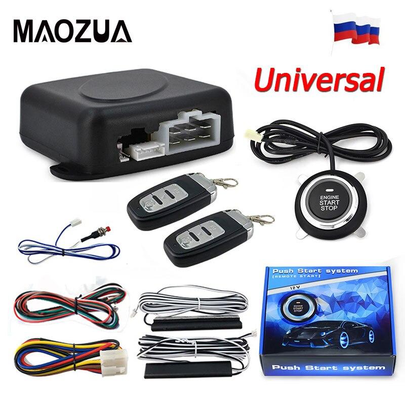 Universal 12V Car Engine Ignition Start Stop Button System Starline Auto Alarm Remote Starter SUV PE