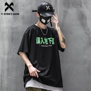 11 BYBB'S DARK 2021SS Kanji Letter Print Harajuku Tshirts Summer Hip Hop T-Shirt Men Streetwear Cotton Loose Short Sleeve