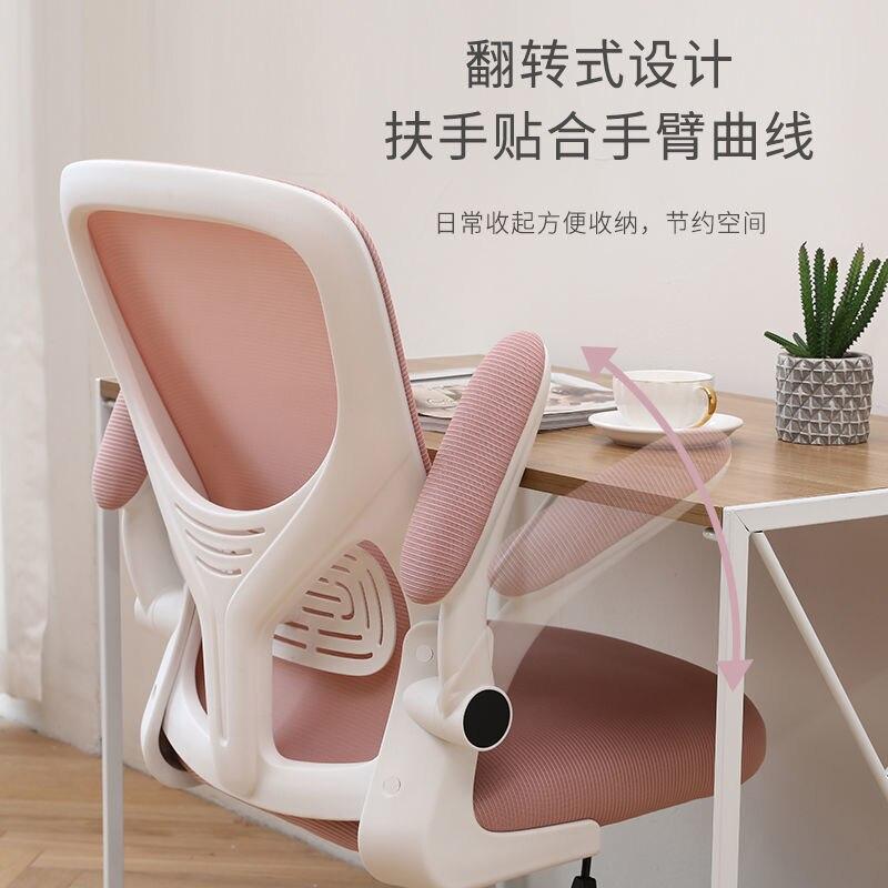 Эргономичное кресло с поясничной спинкой, офисное компьютерное кресло, домашнее удобное игровое кресло для сидения, стул для учебы, диваны