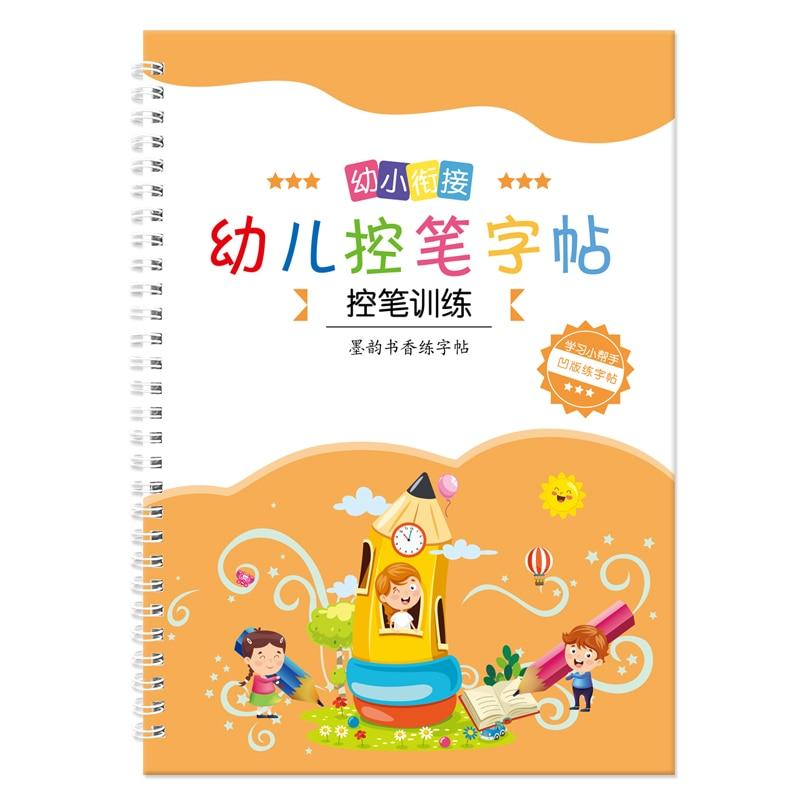 Pen control training copybook paper hard pen calligraphy painting book simple strokes kindergarten enlightenment painting book enlarge