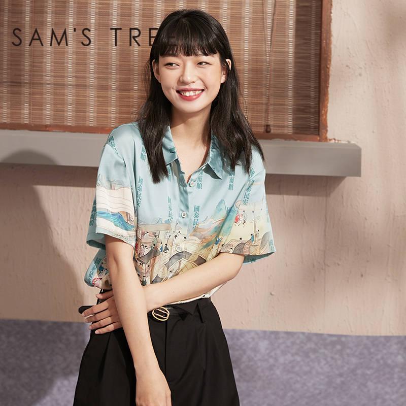 Sam árbol verde gráfico único Breasted Casual satén mujer 2020 verano Vintage manga larga coreano señoras diaria superior